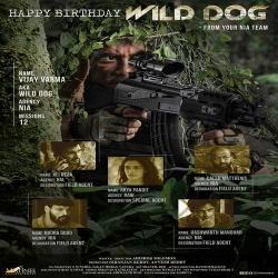 Wild Dog BGM Ringtones