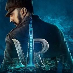 Vikrant Rona Glimpse Kichcha Sudeep Bgm Ringtone