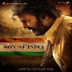Son of India Teaser Bgm