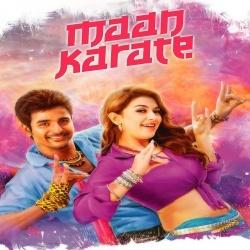 Maan Karate Pose (Version 2 Bgm Ringtone)