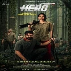 Hero Kannada Trailer BGM Ringtone