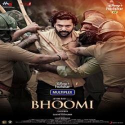 Bhoomi Trailer BGM Ringtone