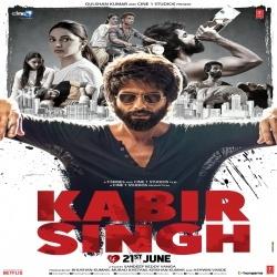 Kabir Singh Warn Opposite Team BGM