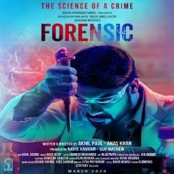 Forensic Malayalam Rithika Emotional BGM
