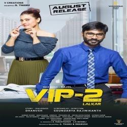 VIP 2 - Velai Illa Pattathari 2 Bgm Ringtone