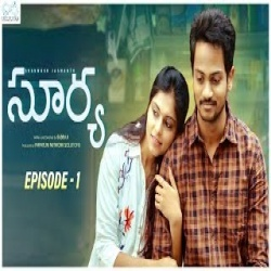 Surya Web Series Love Bgm Ringtone