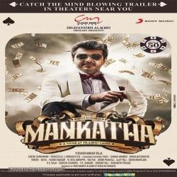 Vinayak As a Mafia BGM