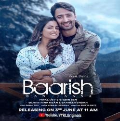 Baarish Ban Jaana Female Version Ringtone