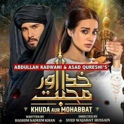 Khuda Aur Mohabbat Season 3 Ringtone