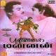 Punnagai Mannan Theme Music Ringtone