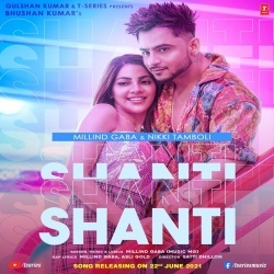 Shanti Instrumental Ringtone