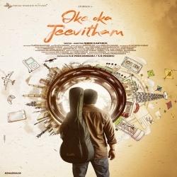 Oke Oka Jeevitham - Motion Poster Bgm Ringtone