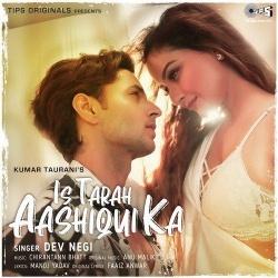 Is Tarah Aashiqui Ka Instrumental Ringtone