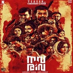 The Comrade - Theme Dhooramai Kanaa Ringtone
