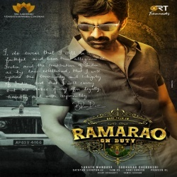 Ramarao First Look Bgm Ringtone