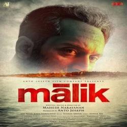 Malik - Raheemun Aleemun