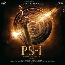 Ponniyin Selvan Teaser Bgm Ringtone