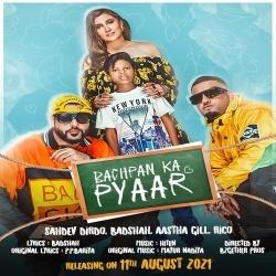 Bachpan Ka Pyar Remix Ringtone
