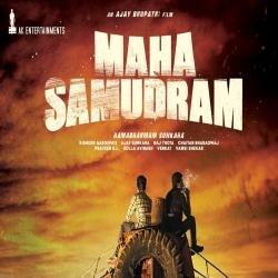 Maha Samudram - Cheppake Cheppake Ringtone