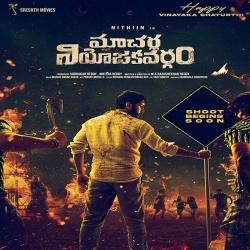 Macherla Niyojakavargam Motion Poster Bgm Ringtone