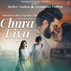 Chura Liya - Sachet Tandon, Parampara Tandon Ringtone