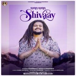 Namo Namo Shivaay Ringtone