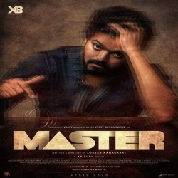 Master the Blaster Love BGM