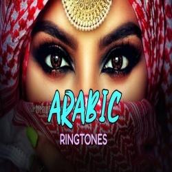 Nokia Arabic Ringtone