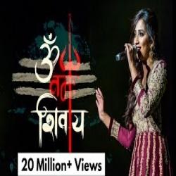 Om Namah Shivay - Shreya Ghoshal Ringtone
