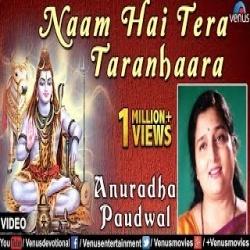 Nam Hai Tera Taranhara - Anuradha Paudwal Bhakti Ringtone