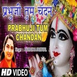 Prabhuji Tum Chandan Hum Pani - Anuradha Paudwal Ringtone