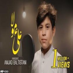 Ali Moula Ali Moula - Amjad Baltistani Ringtone