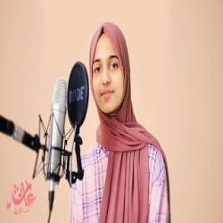 Mera Khuda Bada Hai - Ayisha Abdul Basith Ringtone