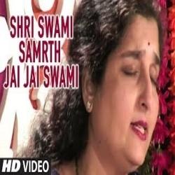 Shri Swami Samarth Ringtone