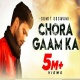 Chora Gaam Ka Sumit Goswami Ringtone