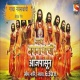 Gatha Navnathanchi Title Song Ringtone