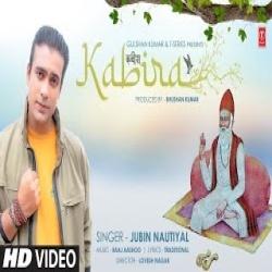 Guru Govind Dou Khade Kake Lagu Paye Ringtone - Jubin Nautiyal