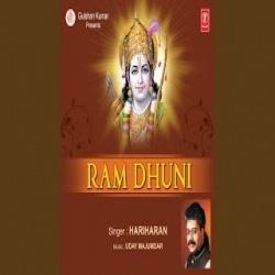 Raghunandan Raghav Ram Hare