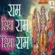 Mangal Bhavan Amangal Hari Ringtone