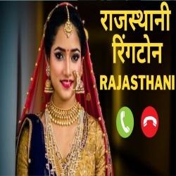 Rajsthani Dj 2021 Ringtone