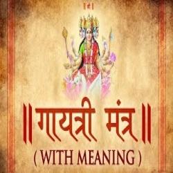 Om Bhur Bhuva Swaha Ringtone