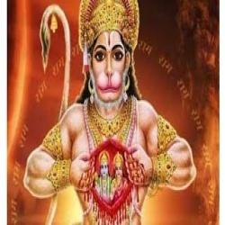 Shri Ram Jaanki Baithe Hein Mere Seene Mein Ringtone