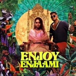 Enjoy Enjaami Tamil BGM Ringtone