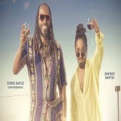 Emiway Bantai and Chris Gayle Universeboss Ringtone