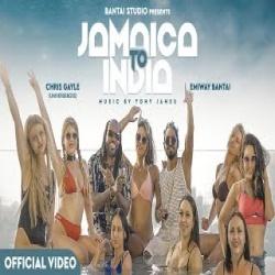Jamaica To India Ringtone
