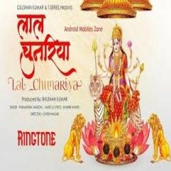 Lal Chunariya - Parampara Tandon Ringtone