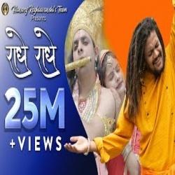 Radhe Radhe Bol Mana Tan Ka Kya Pata - Hansraj Raghuvanshi Ringtone