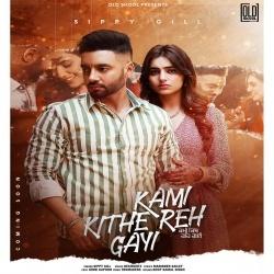 Kami Kithe Reh Gayi - Sippy Gill Ringtone
