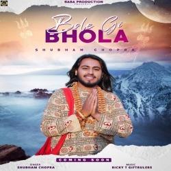 Bole Gi Bhola - Shubham Chopra Ringtone