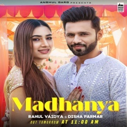 Madhanya - Asees Kaur Female Version Ringtone